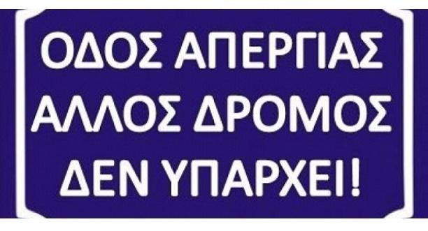 APERGIA