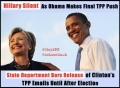 Τα σπρώχνει ο Ομπαμα- το TPP