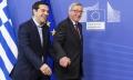 Φωτογραφία ΑΡΧΕΙΟΥ: Ο πρωθυπουργός Αλέξης Τσίπρας με Πρόεδρο της Ευρωπαϊκής Επιτροπής Jean-Claude Juncker (Δ) κατά τη διάρκεια της συνάντησής τους, την Τετάρτη 23 Σεπτεμβρίου 2015, πριν τη Σύνοδο Κορυφής της ΕΕ. ΑΠΕ-ΜΠΕ/ΓΡΑΦΕΙΟ ΤΥΠΟΥ ΠΡΩΘΥΠΟΥΡΓΟΥ/Andrea Bonetti